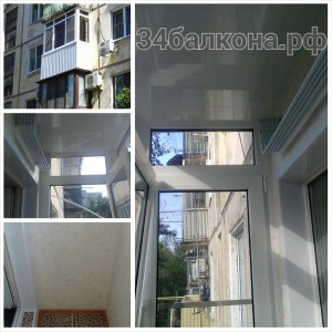 balkoncik[1]